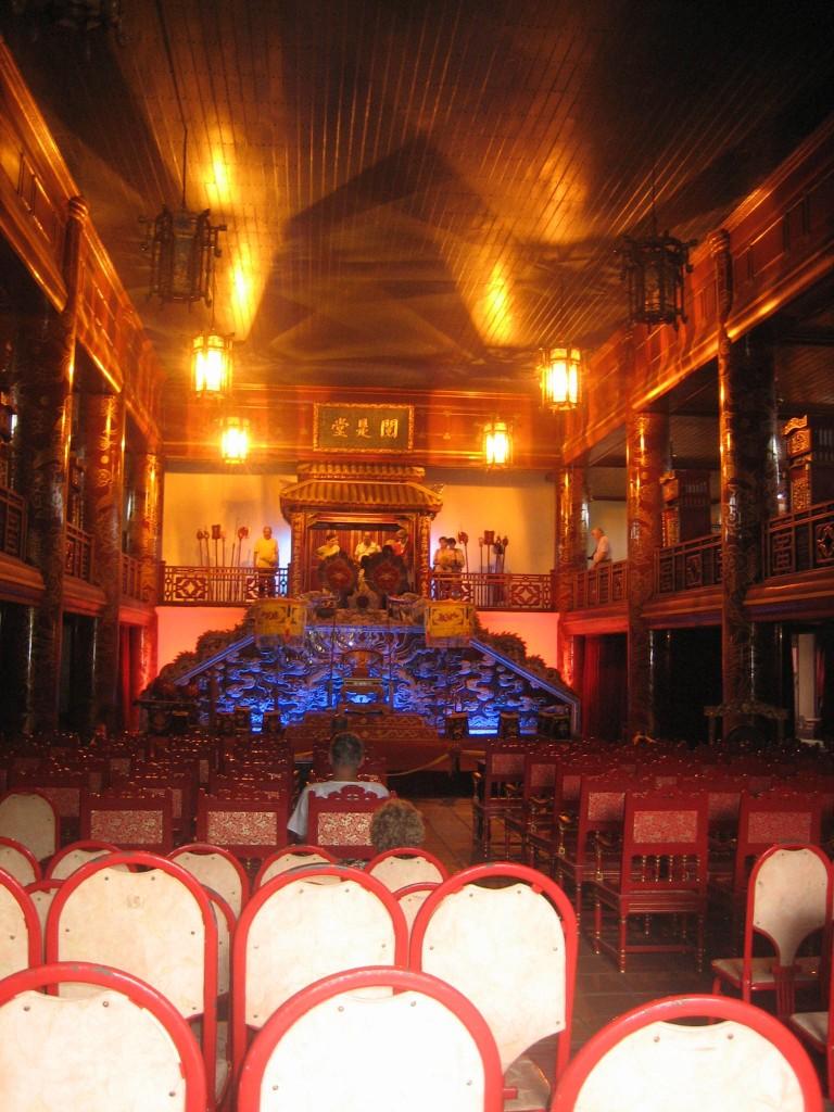 Hue theater