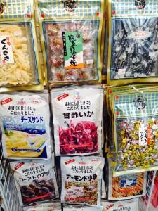 Narita snack food display
