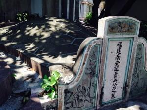 Chinese cemetery tortoise tomb